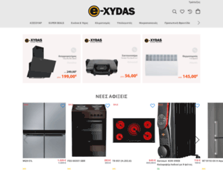 e-xydas.gr screenshot
