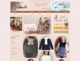 e-yotsuba.com screenshot