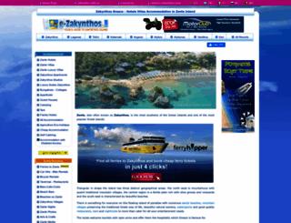 e-zakynthos.com screenshot
