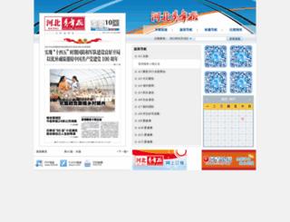 e.hbqnb.com screenshot