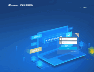 e.longsys.com screenshot