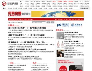 e.sinotf.com screenshot