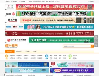 e0575.com screenshot