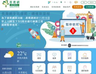 e123.hk screenshot