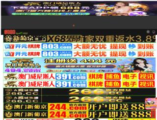 e193.net screenshot