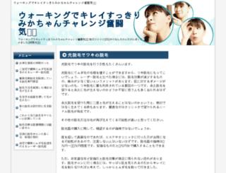 e1e4news.com screenshot