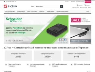 e27.com.ua screenshot