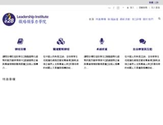 e28leadershipinstitute.com screenshot
