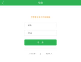 e2bo.com screenshot