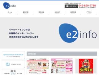 e2info.com screenshot