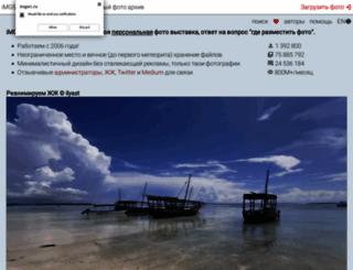 e3.imgsrc.ru screenshot