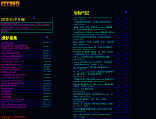 e32168.com screenshot