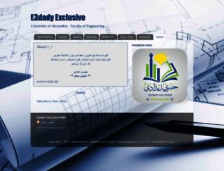e3dady-exclusive-prep.blogspot.com screenshot