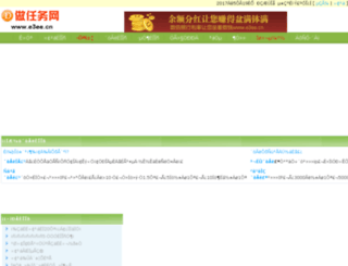 e3ee.cn screenshot