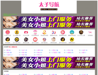 e3w.cn screenshot