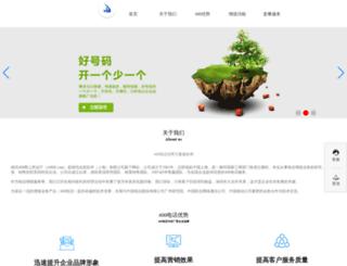 e4008.com screenshot
