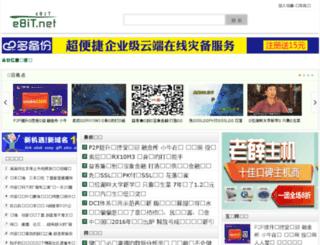 e8it.net screenshot