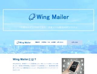 e9.wingmailer.com screenshot