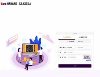 ea.cebbank.com screenshot
