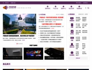 ea3w.com screenshot