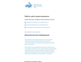 eab.ru screenshot