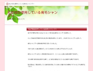 eagle911.com screenshot