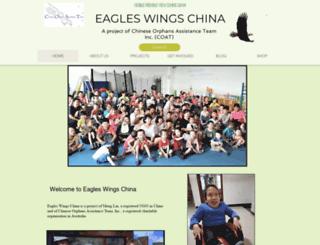 eagleswingschina.org screenshot