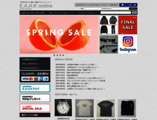 eahk.jp screenshot