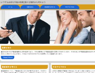 eainmathlaing.com screenshot