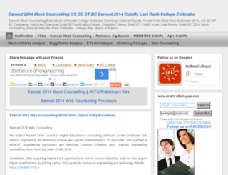 eamcet-2013.org screenshot