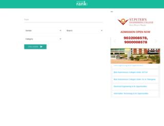 eamcet17.stumagz.com screenshot