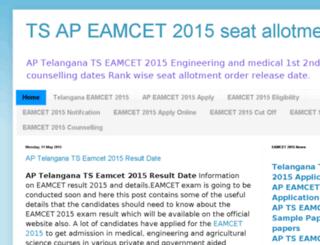 eamcet2015.in screenshot