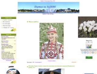 ean.ucoz.ru screenshot