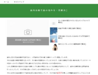 eanuntul.net screenshot