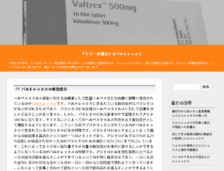 eardrumnyc.com screenshot