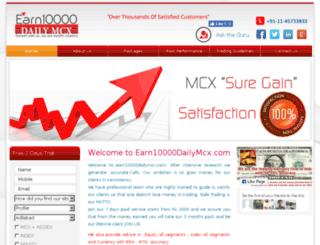 earn10000dailymcx.com screenshot