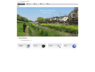 earthmonitor.net screenshot