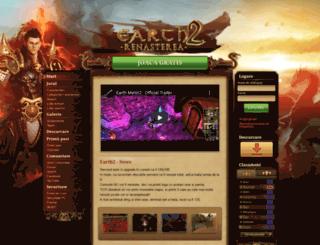 earthmt2.com screenshot
