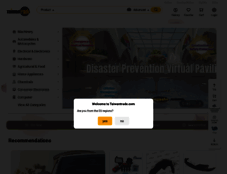 earthsystem.idealez.com screenshot