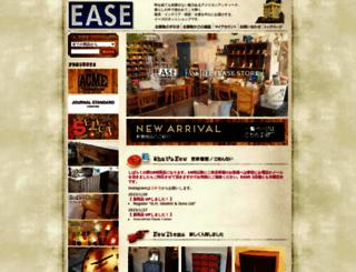 ease-antiques.com screenshot
