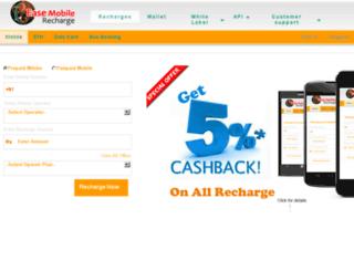 easemobilerecharge.com screenshot