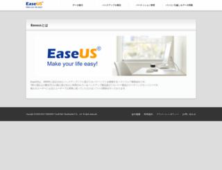easeus.jp screenshot