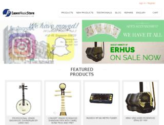 eason.com.sg screenshot