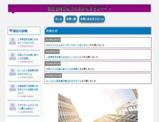 east-devon-guide.com screenshot