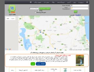 eastazarbaijan.irangpsmap.com screenshot