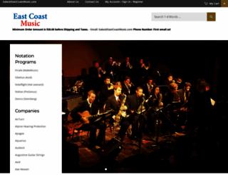 eastcoastmusic.com screenshot