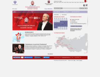easterfestival.ru screenshot
