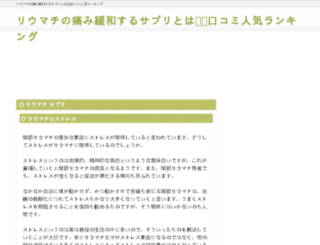 eastergreetingquotes.com screenshot