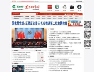eastobacco.com screenshot