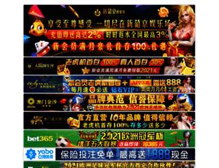 eastsidevapetoronto.com screenshot